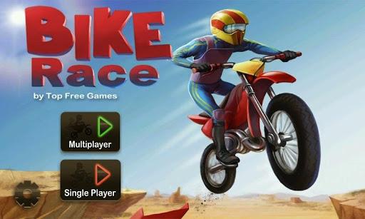 1350889903_bike-race-free2.jpg